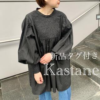 Kastane - 新品タグ付き*Kastane*花刺繍タイプライターチュニック*ブラック