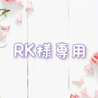 RK様専用(CD/DVD収納)