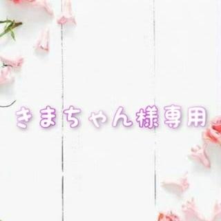 きまちゃん様専用(CD/DVD収納)