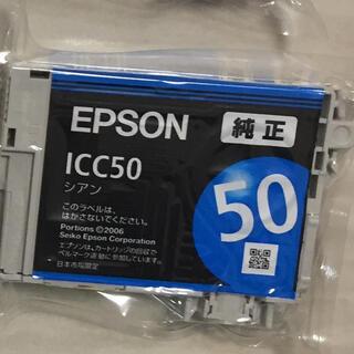 エプソン(EPSON)のゆん様専用(その他)