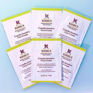 キールズ(Kiehl's)の【新品】キールズ DS クリームCN シカクリーム サンプル 6個 18ml(フェイスクリーム)