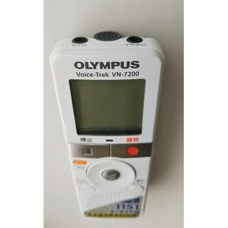 オリンパス(OLYMPUS)の「OLYMPUS」純正 ICレコーダー Voice-Trek  VN-7200(その他)