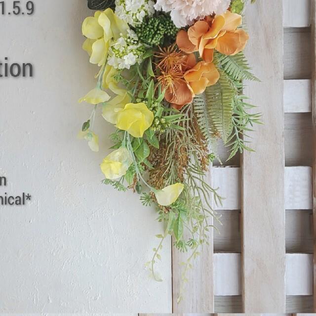 専用✨Mothers day✨大輪カーネーション(or) フェイクスワッグ  ハンドメイドのフラワー/ガーデン(その他)の商品写真