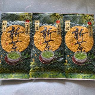 新茶 そのぎ茶 特選玉緑茶 100g×3袋(茶)