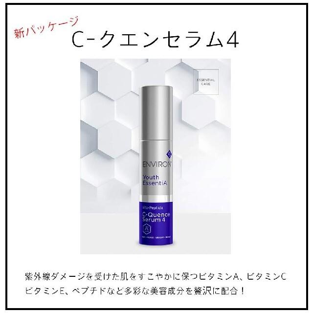【しまねこ様専用】 コスメ/美容のスキンケア/基礎化粧品(フェイスクリーム)の商品写真