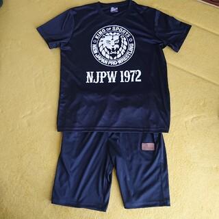 新日本プロレス Tシャツ ハーフパンツセット(格闘技/プロレス)
