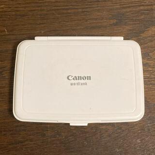 Canon - 電子辞書