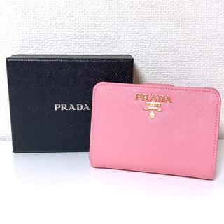プラダ(PRADA)のPRADA サフィアーノレザー財布(財布)