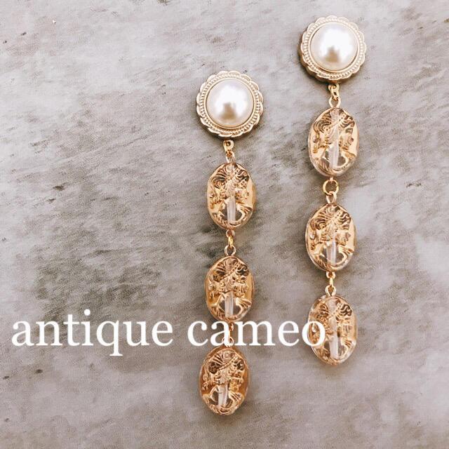 【再販】antique cameo pierce ハンドメイドのアクセサリー(ピアス)の商品写真