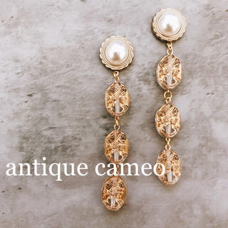 【再販】antique cameo pierce(ピアス)