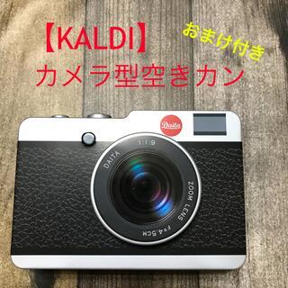 カルディ(KALDI)の【KALDI】カメラ型空きカン(小物入れ)