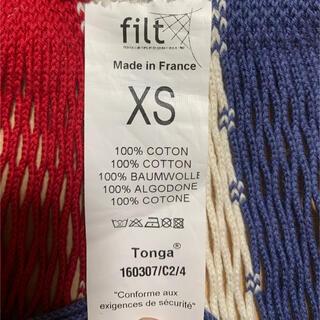 トンガ(tonga)のトンガ・フィット/トリコロール/XS/FILT/Tonga  (スリング)