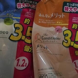 メリット コンディショナー つめかえ用(1200ml)
