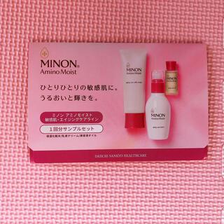 ミノン(MINON)のミノン アミノモイスト(化粧水/ローション)