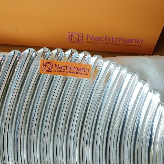 Nachtmann(ナハトマン)のナハトマン Nachtmann〈マンボ〉ボウル 25cm インテリア/住まい/日用品のキッチン/食器(食器)の商品写真
