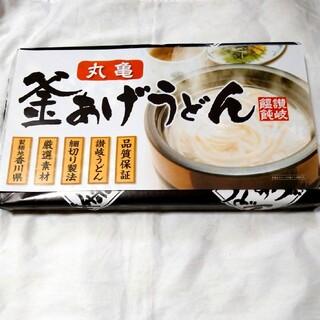丸亀釜あげうどん 900g(50 g✕18 束)(麺類)