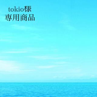 DEUXIEME CLASSE - tokio様 専用商品