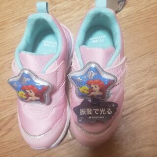 ディズニー(Disney)のアリエル 光る靴(スニーカー)