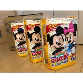 ディズニー☆大容量 GOON(グーン) 紙オムツLサイズ(男女共用)パンツ3袋(ベビー紙おむつ)
