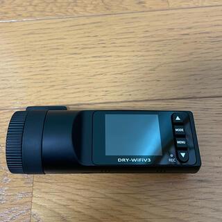 ユピテル(Yupiteru)のユピテル ドライブレコーダー DRY-WiFiV3(車内アクセサリ)