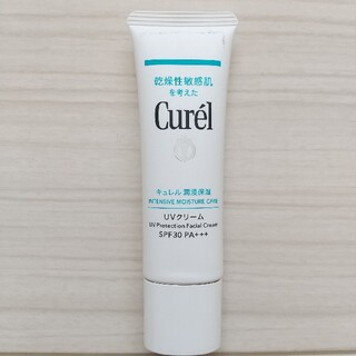 Curel - キュレル Curel UVクリーム