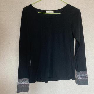 アフリカタロウ(AFRICATARO)のアフリカタロウ ロンT(Tシャツ(長袖/七分))