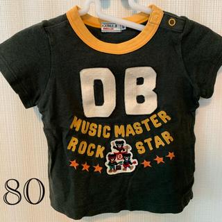 DOUBLE.B - ダブルビー 80 ツアーTシャツ
