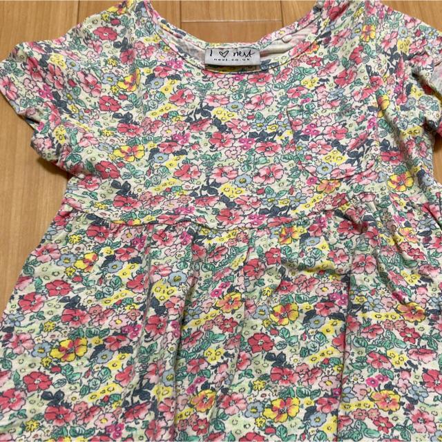 NEXT(ネクスト)のネクスト 半袖 ワンピース 3枚セット 86 90 キッズ/ベビー/マタニティのキッズ服女の子用(90cm~)(ワンピース)の商品写真