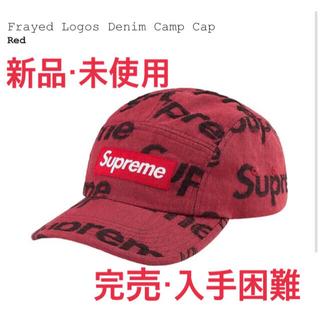 シュプリーム(Supreme)のSupreme Camp Cap 【新品】シュプリーム 帽子 キャップ(キャップ)