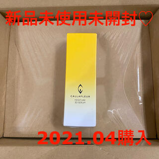 シーボン(C'BON)の【新品未使用未開封】シーボン カラフルール モイスチャー3Dセラム 美容液(美容液)