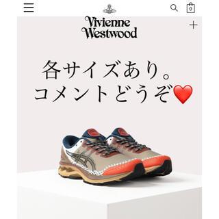 ヴィヴィアンウエストウッド(Vivienne Westwood)のASICS Vivienne Westwood GEL-KAYANO 27DE(スニーカー)