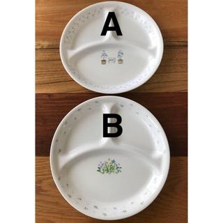 コレール(CORELLE)のCORELLE コレール ランチプレート 食器 1枚(食器)