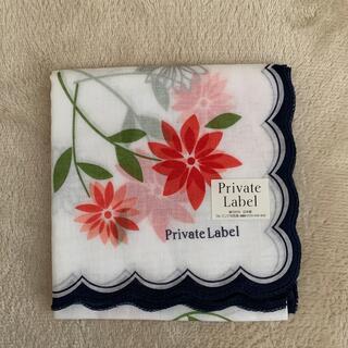 PRIVATE LABEL - Private Label ハンカチ 47cm 白