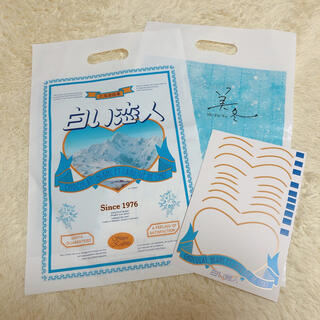 イシヤセイカ(石屋製菓)の白い恋人 ショップ袋&カード(ラッピング/包装)