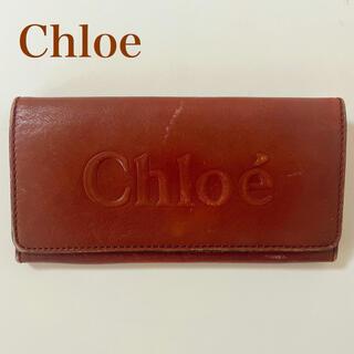 クロエ(Chloe)の人気 Chloe クロエ 二つ折り 長財布 ロゴ シャドウ ラムスキン 赤茶(折り財布)