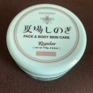 HOUSE OF ROSE - 夏場しのぎ ハウスオブローゼ
