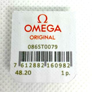 オメガ(OMEGA)の【新品未開封】オメガ OMEGA スピードマスター プッシュボタン(その他)