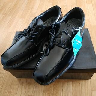 ウィルソン(wilson)のビジネスシューズ/紳士靴(ドレス/ビジネス)