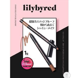 リリーバイレッド スターリーアイズ ジェルアイライナー09 lilybyred(アイライナー)