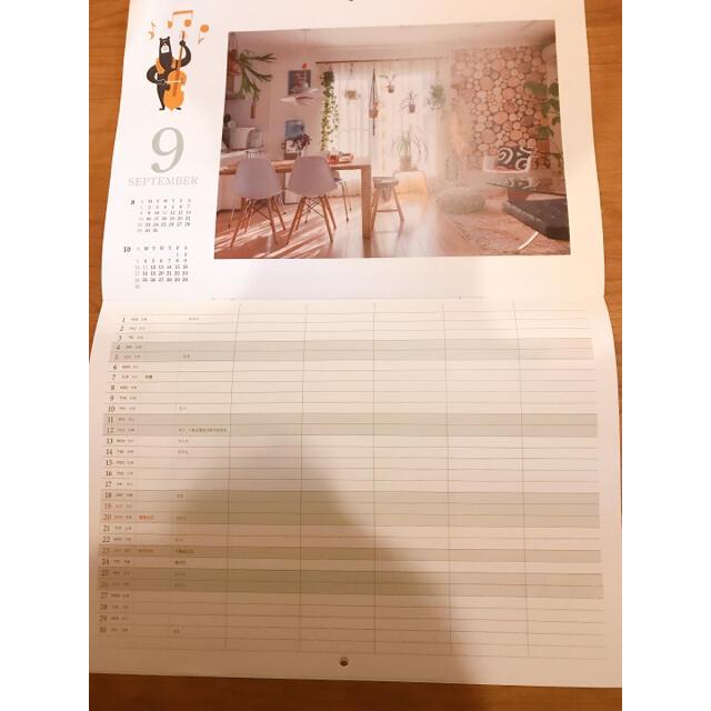 一条工務店トランプエコバッグカレンダー エンタメ/ホビーのテーブルゲーム/ホビー(トランプ/UNO)の商品写真