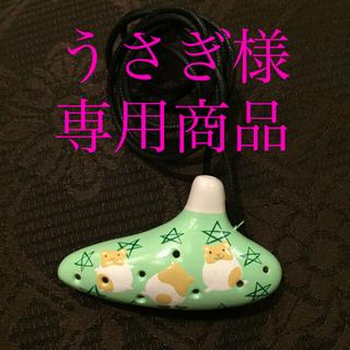 陶器製 ミニオカリナ ネックレス(その他)