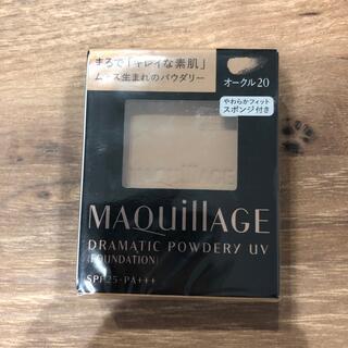 MAQuillAGE - マキアージュ ドラマティックパウダリー UV オークル20 (レフィル) SPF