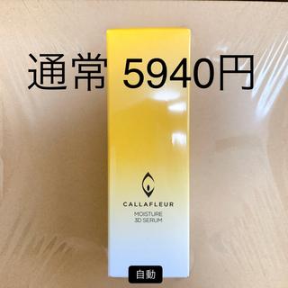 シーボン(C'BON)のカラフルールモイスチャー3Dセラム(美容液)