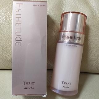 トワニー(TWANY)のカネボウ化粧品 トワニー エスティチュードエマルジョン(乳液/ミルク)