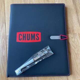 CHUMS - チャムス ボードファイルとボールペン