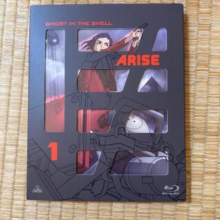 攻殻機動隊ARISE 1 Blu-ray(アニメ)