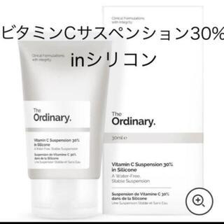 セフォラ(Sephora)のジオーディナリー ビタミンCサスペンション  30%(美容液)