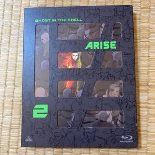 攻殻機動隊ARISE 2 Blu-ray(アニメ)