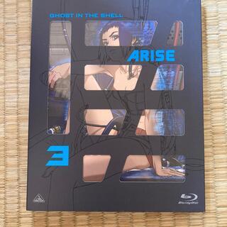 攻殻機動隊ARISE 3 Blu-ray(アニメ)