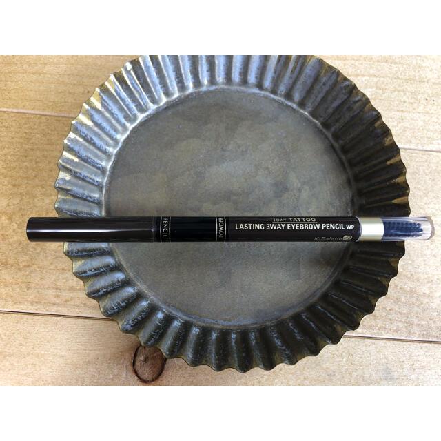 K-Palette(ケーパレット)のKパレットラスティングスリーウェイアイブロウペンシルWP04 コスメ/美容のベースメイク/化粧品(アイブロウペンシル)の商品写真
